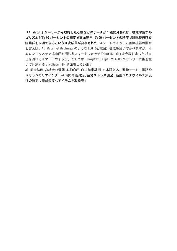 HOCITGROUP1111_ページ_037.jpg