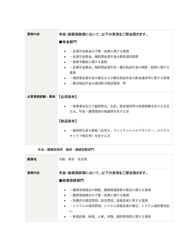 ざお88_ページ_6.jpg