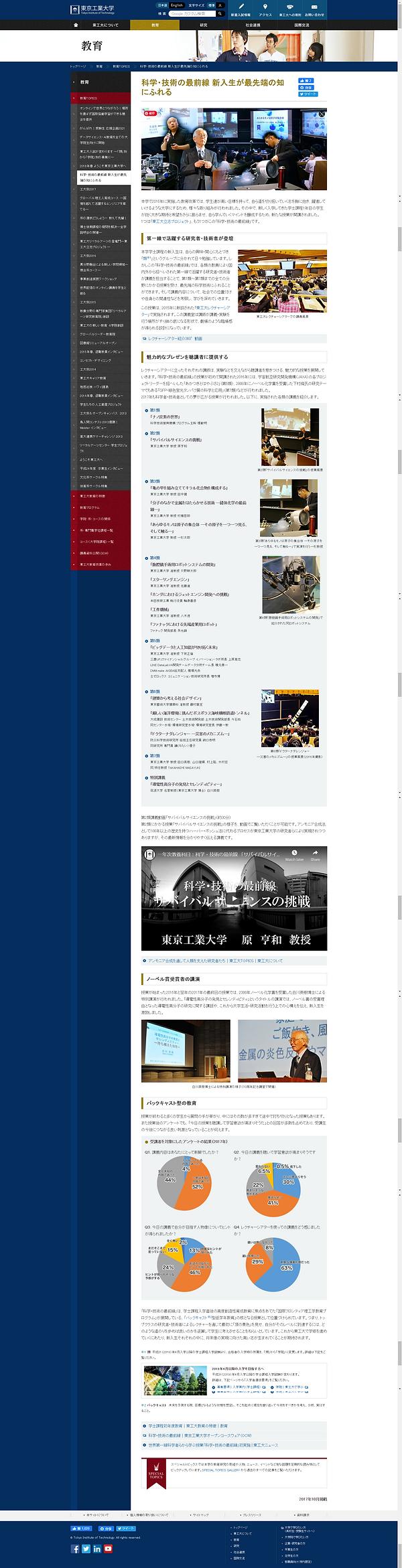 Screenshot (18).png