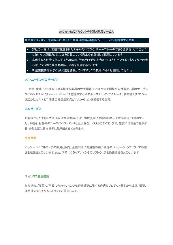 HOCIT99 - コピー_ページ_067.jpg