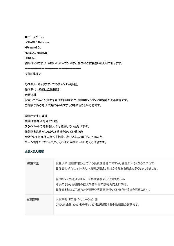 HOCIT99 - コピー_ページ_093.jpg