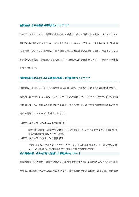 77_ページ_4.jpg