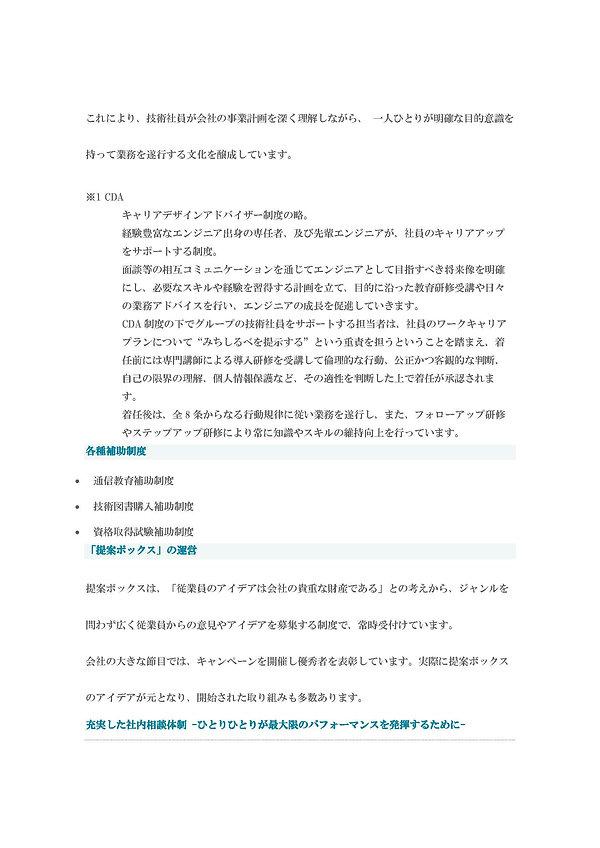 77_ページ_3.jpg