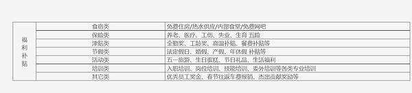 Screenshot (22).png