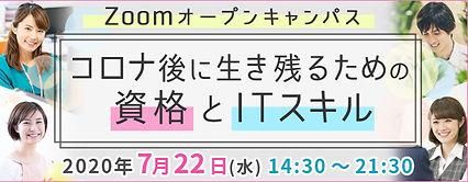 07oc_sp.jpg