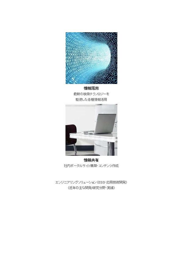 888_ページ_05.jpg