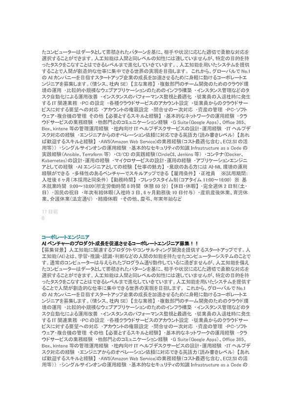 HOCIT99 - コピー_ページ_086.jpg