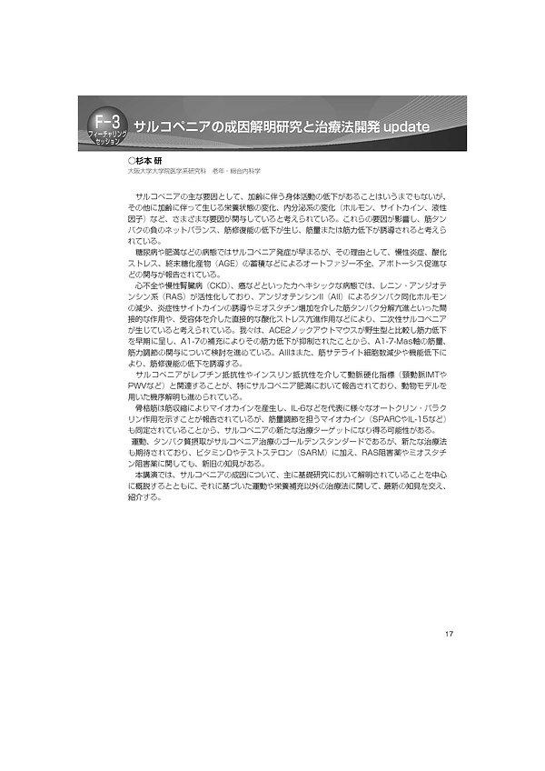 HOCIT_ページ_152.jpg
