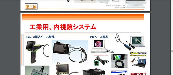 Screenshot - 2020-12-30T004921.398.png