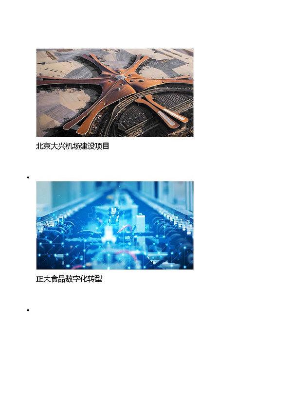 车7_ページ_09.jpg