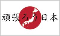 japan_ba.png