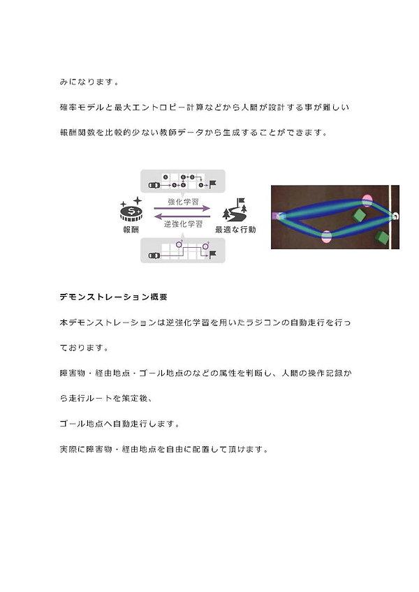 AI商品_ページ_078.jpg