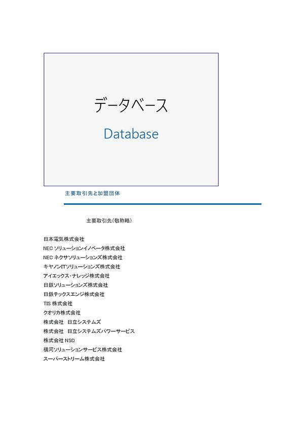 HOCIT99 - コピー_ページ_019.jpg