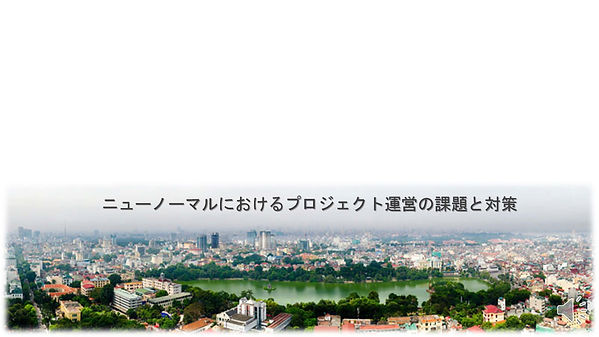 HOCITjapan_ページ_01.jpg