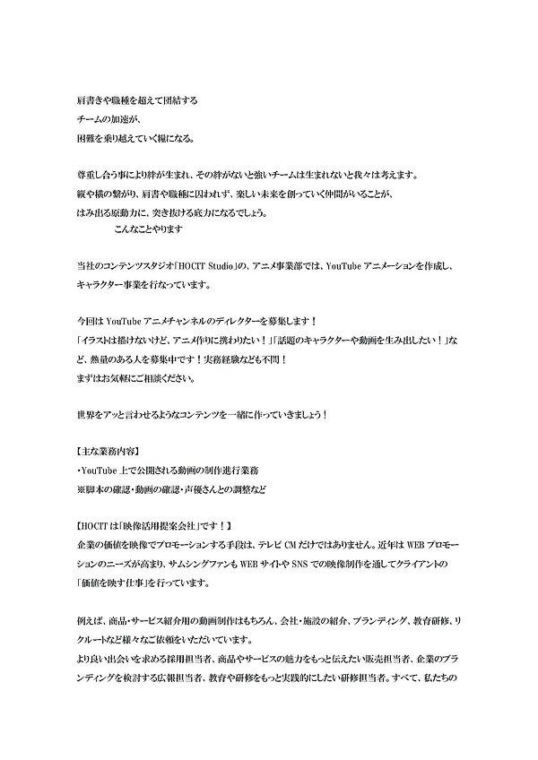 最先端技術製品・技術・サービス_ページ_55.jpg