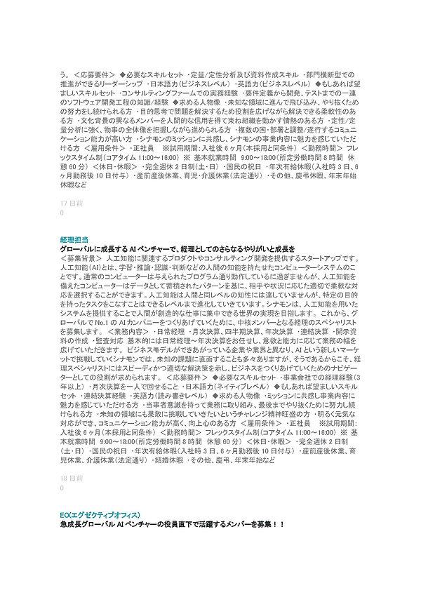 HOCIT99 - コピー_ページ_083.jpg
