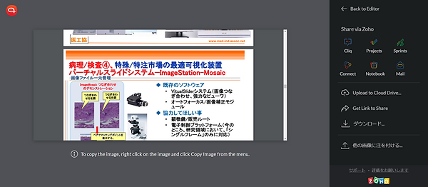 Screenshot - 2020-12-30T004404.311.png