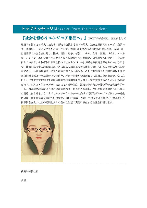 77_ページ_1.jpg