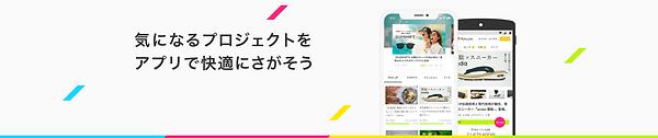 banner_app_download - コピー (2).png
