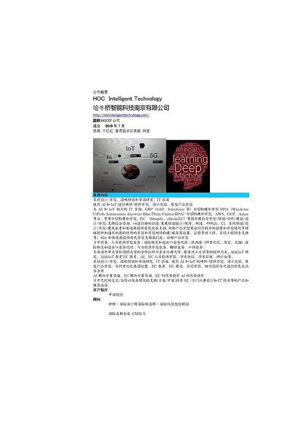 AI商品_ページ_095.jpg