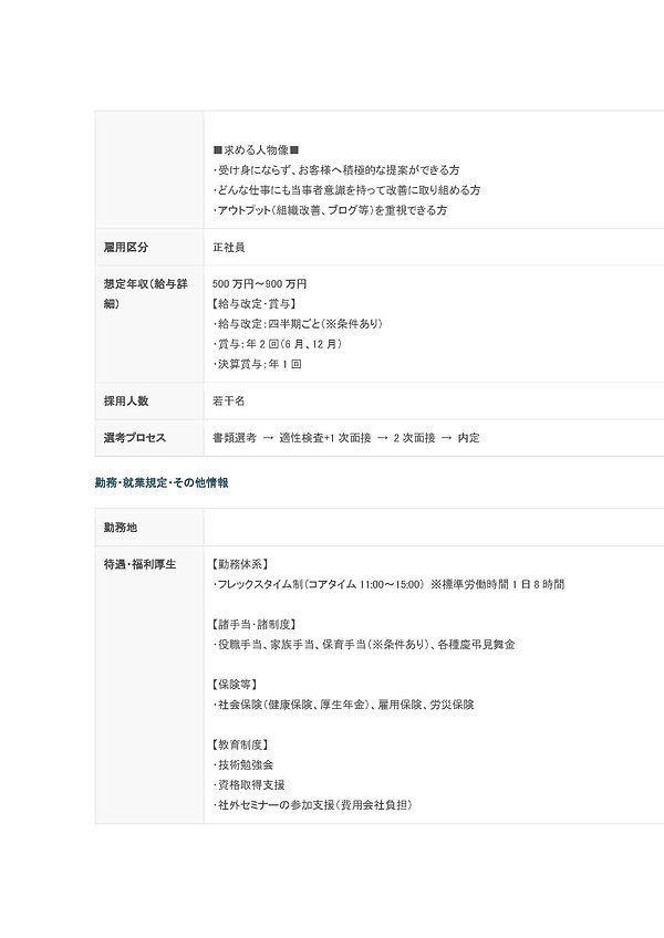 HOCIT99 - コピー_ページ_100.jpg
