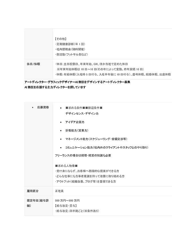 HOCIT99 - コピー_ページ_101.jpg