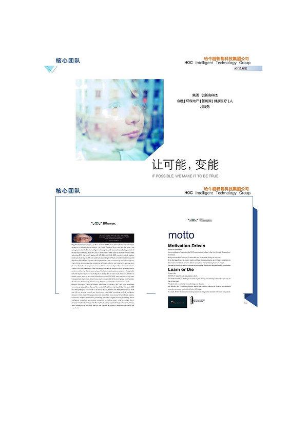 HOCIT_ページ_092.jpg