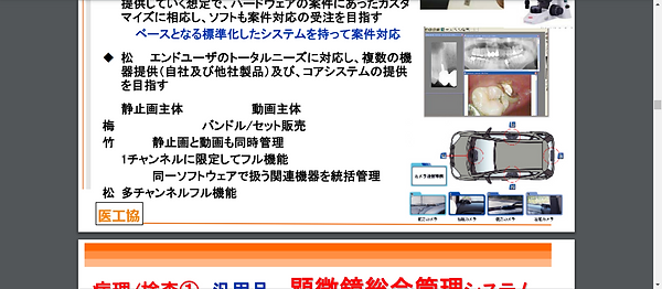 Screenshot - 2020-12-30T002010.929.png