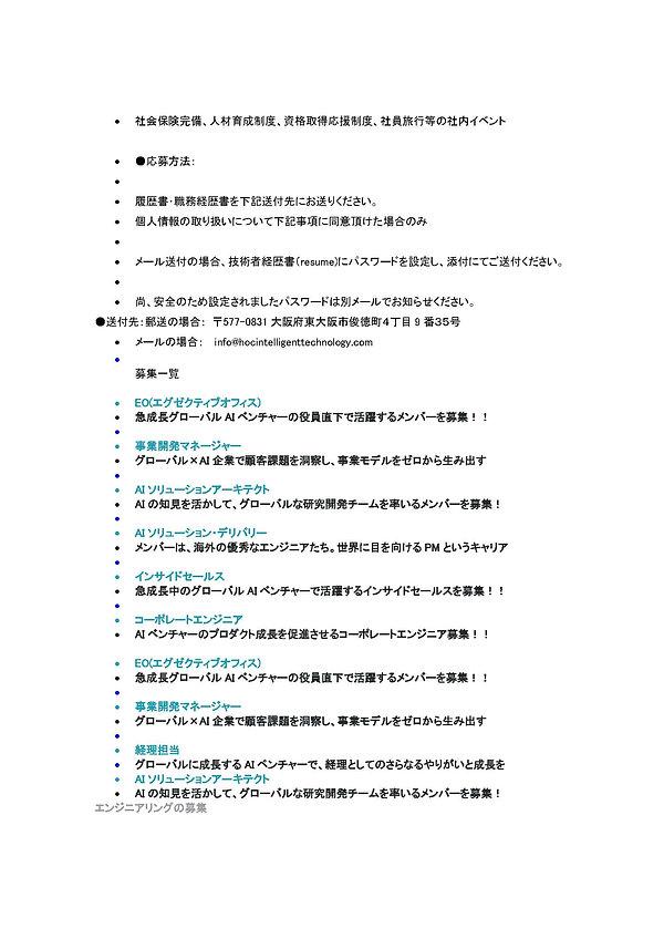 HOCIT99 - コピー_ページ_074.jpg