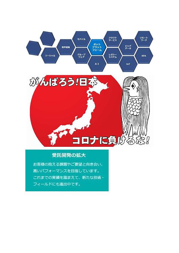 HOCIT_ページ_040.jpg