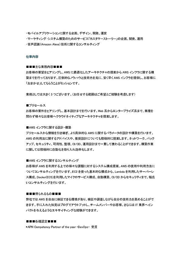 HOCIT99 - コピー_ページ_097.jpg
