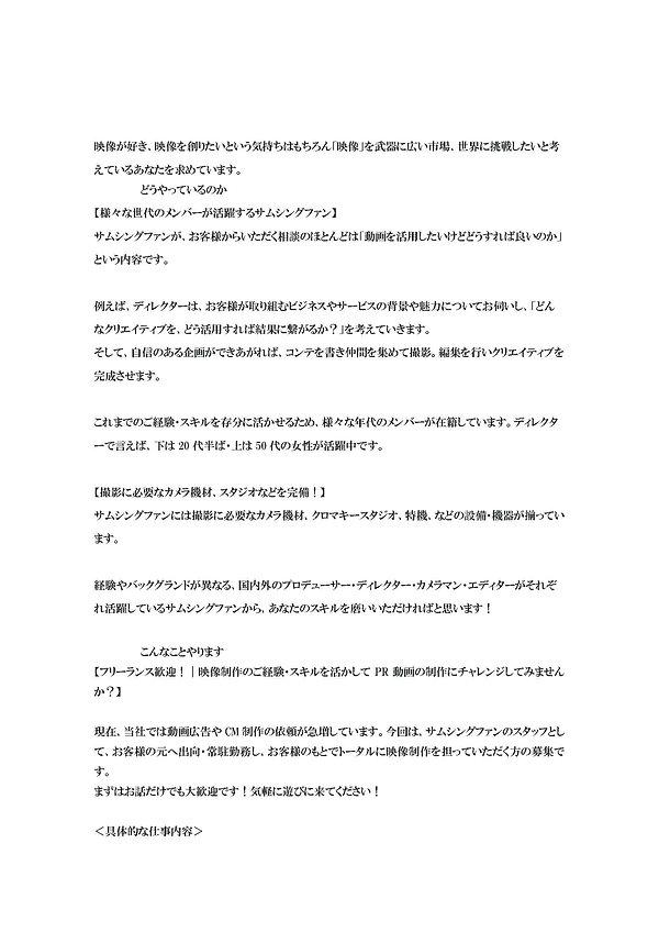 最先端技術製品・技術・サービス_ページ_57.jpg