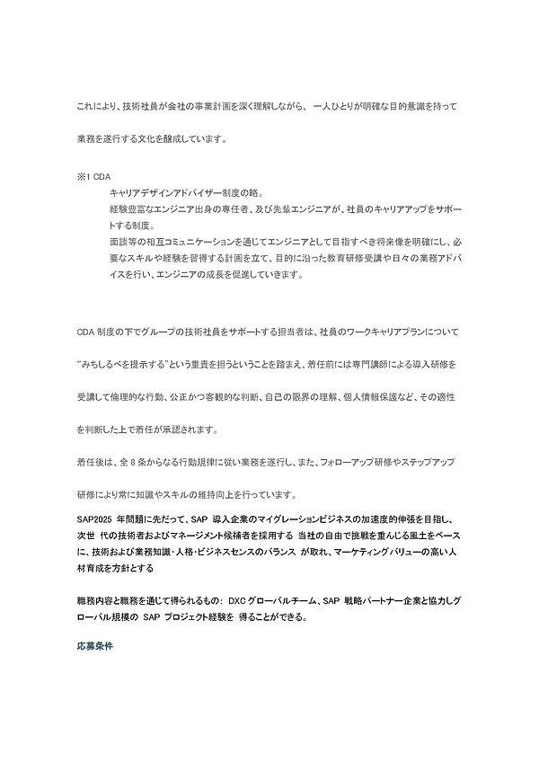 HOCIT99 - コピー_ページ_089.jpg