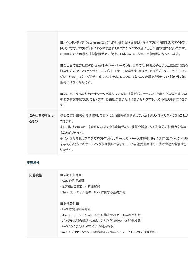 HOCIT99 - コピー_ページ_099.jpg