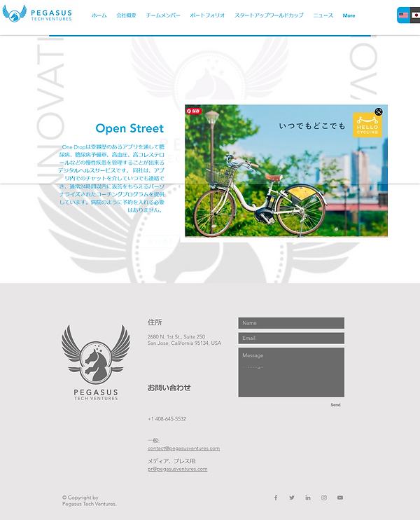 Screenshot - 2021-01-16T040104.526.png