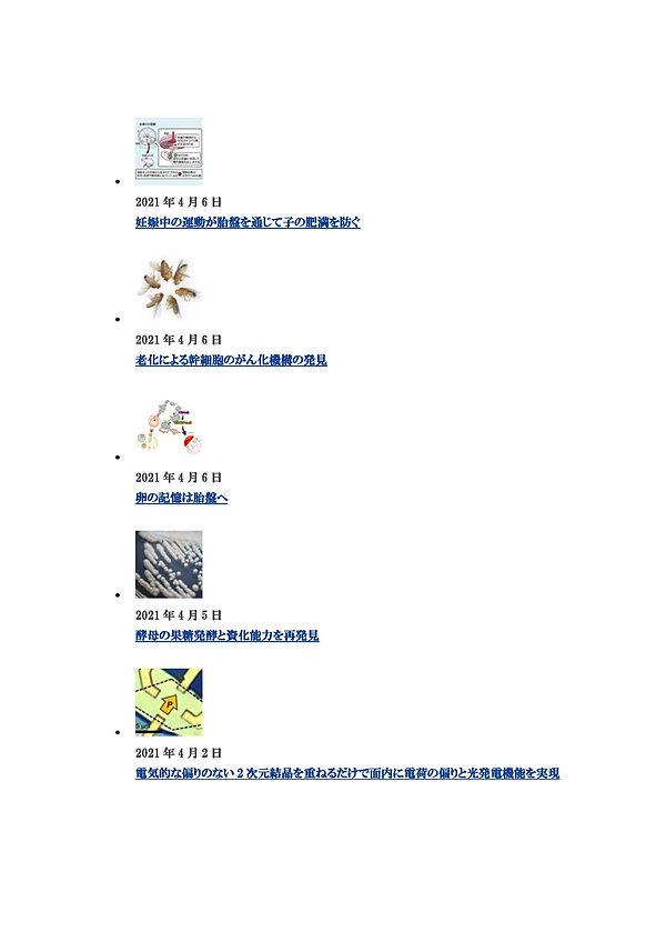 2_ページ_14.jpg