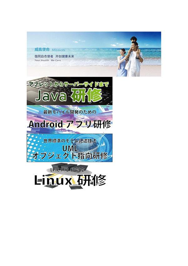 HOCIT_ページ_038.jpg