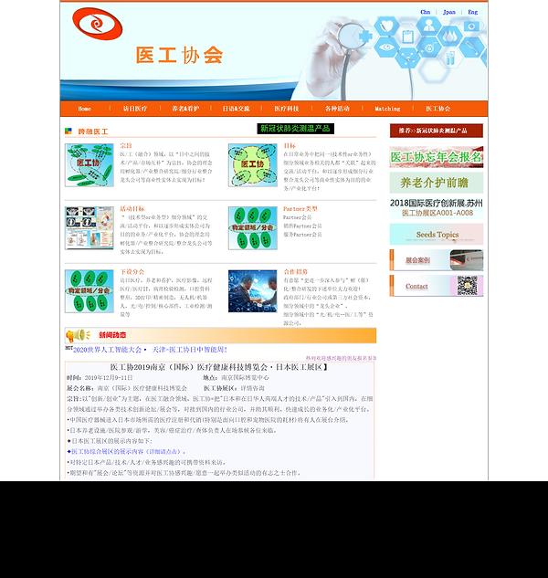 Screenshot - 2020-12-30T012210.957.png