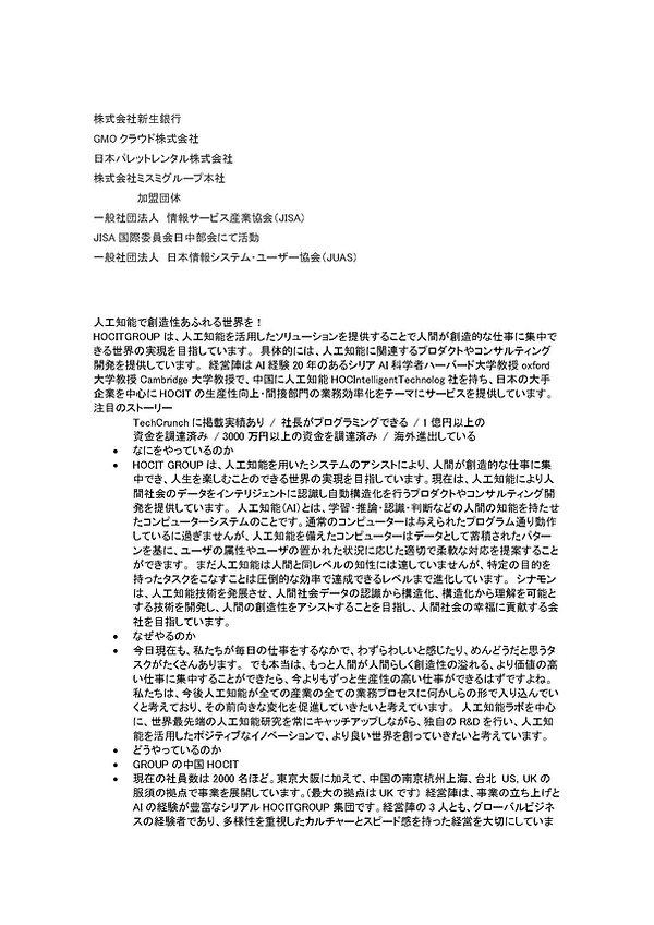 HOCIT99 - コピー_ページ_020.jpg