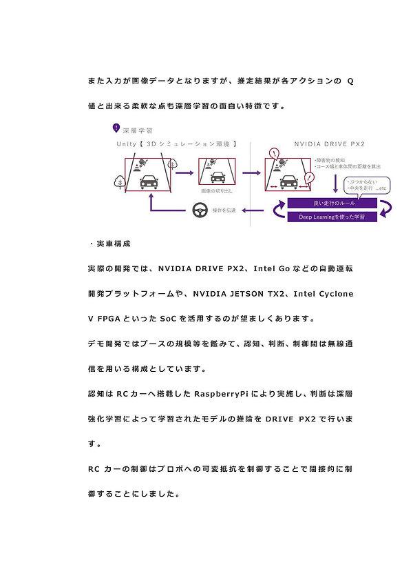 AI商品_ページ_076.jpg