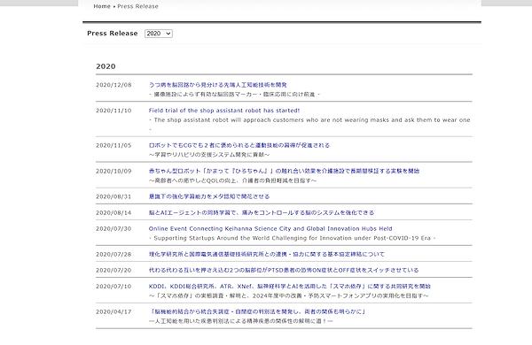 Screenshot - 2021-01-18T233049.292.png