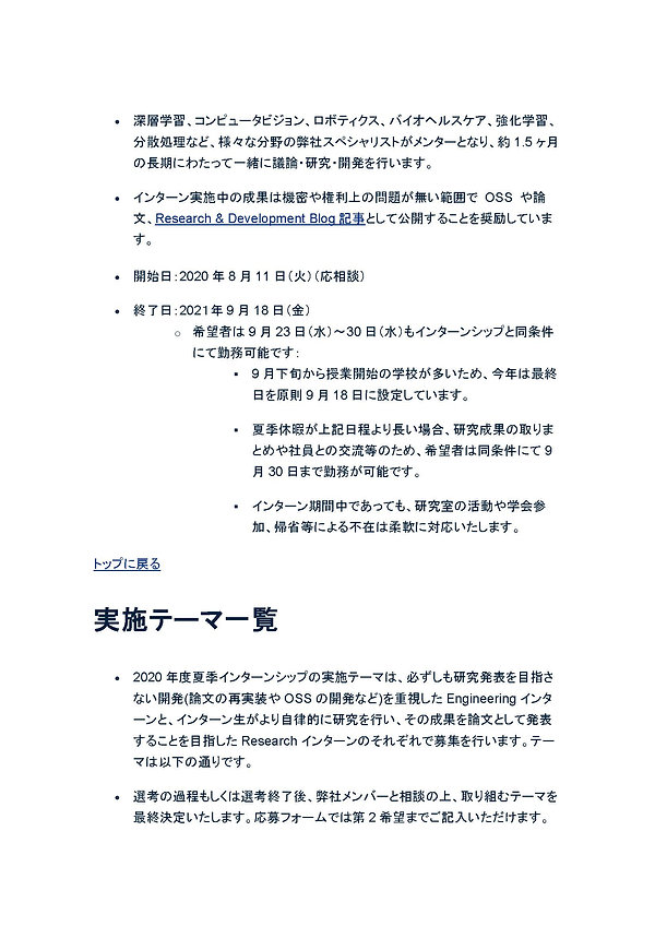 AwardHOCIT_ページ_10.jpg