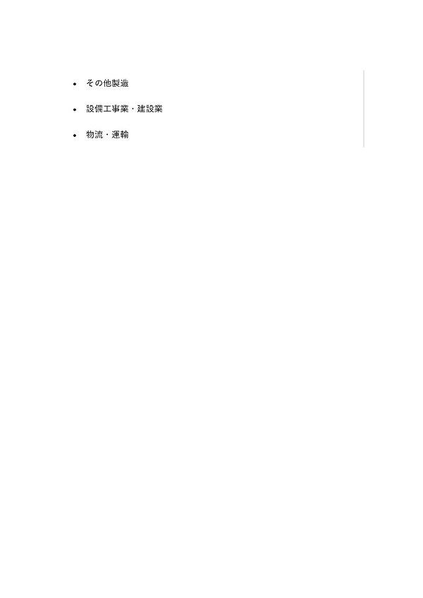AI商品_ページ_013.jpg