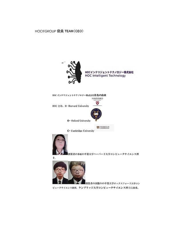 AI商品_ページ_089.jpg