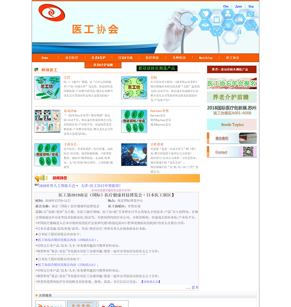 Screenshot - 2020-12-30T012545.897.png