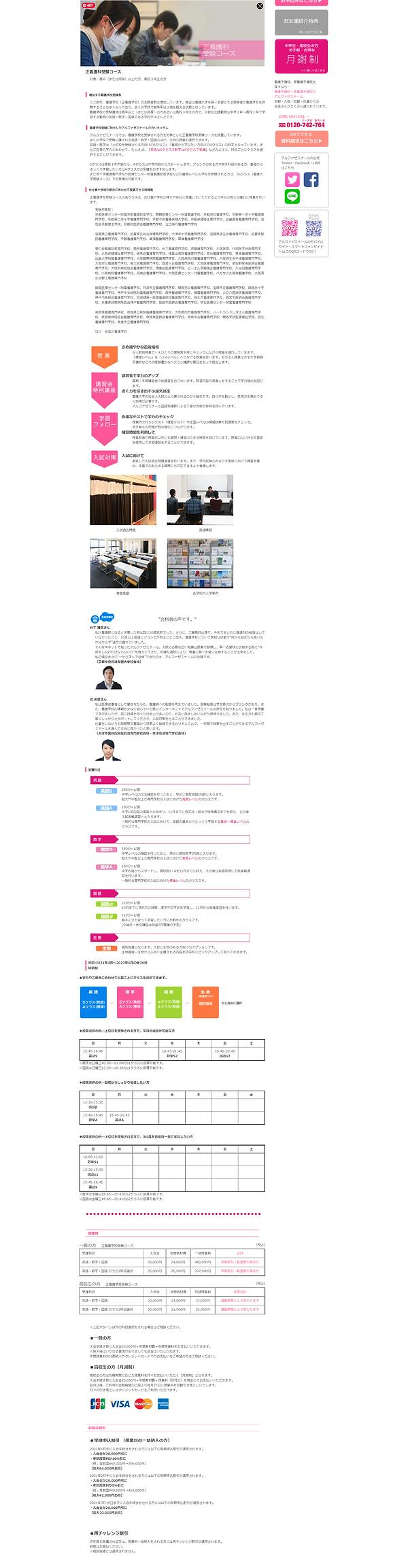 Screenshot - 2021-08-13T182938.332.png