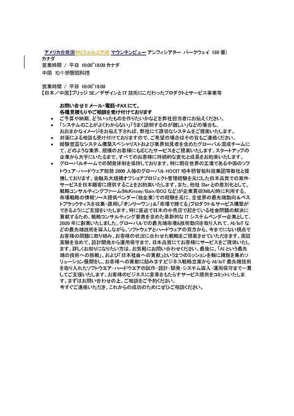 HOCIT99 - コピー_ページ_014.jpg