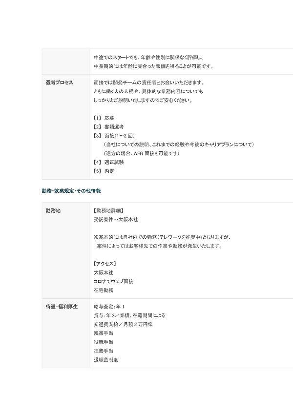 HOCIT99 - コピー_ページ_095.jpg