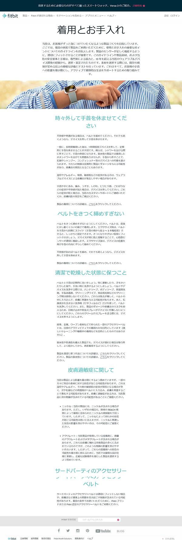 Screenshot - 2021-01-16T131139.321.png