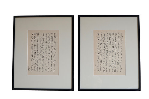 Pair of Chinese Writings